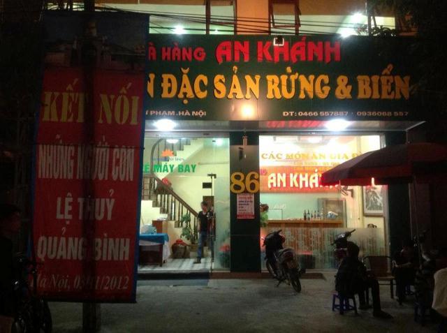 đồng hương Quảng Bình, Đồng Hương Lệ Thủy