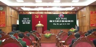 Hội nghị tổng kết công tác tổ chức xây dựng Đảng năm 2017